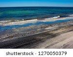 dark mineral ilmenite... | Shutterstock . vector #1270050379