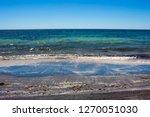 dark mineral ilmenite... | Shutterstock . vector #1270051030