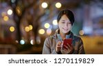 woman use of mobile phone... | Shutterstock . vector #1270119829