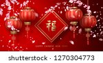 classic chinese new year... | Shutterstock .eps vector #1270304773