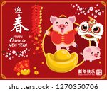 vintage chinese new year poster ... | Shutterstock .eps vector #1270350706