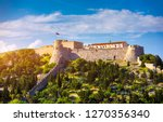 the fortica fortress  spanish... | Shutterstock . vector #1270356340