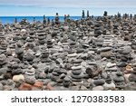 infinitely stacked stones and... | Shutterstock . vector #1270383583