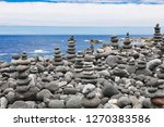 infinitely stacked stones and... | Shutterstock . vector #1270383586