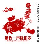 2019 chinese new year of pig... | Shutterstock .eps vector #1270430686