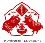 2019 chinese new year of pig... | Shutterstock .eps vector #1270430743