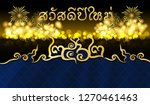 happy new year 2019 background .... | Shutterstock .eps vector #1270461463