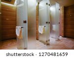 several showers seperated with... | Shutterstock . vector #1270481659