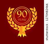 anniversary  90 years...