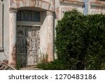 old weathered grunge abandoned...   Shutterstock . vector #1270483186