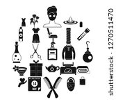 recreation icons set. simple... | Shutterstock . vector #1270511470