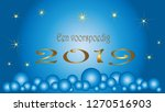 card dutch text happy new year. ... | Shutterstock .eps vector #1270516903