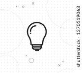 lamp icon  vector best flat...   Shutterstock .eps vector #1270519063