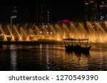 the dubai fountain   december... | Shutterstock . vector #1270549390