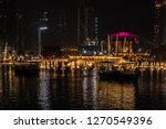 the dubai fountain   december... | Shutterstock . vector #1270549396
