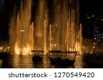 the dubai fountain   december... | Shutterstock . vector #1270549420