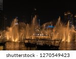 the dubai fountain   december... | Shutterstock . vector #1270549423