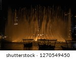 the dubai fountain   december... | Shutterstock . vector #1270549450