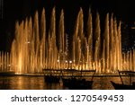 the dubai fountain   december... | Shutterstock . vector #1270549453