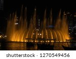 the dubai fountain   december... | Shutterstock . vector #1270549456