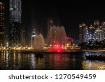 the dubai fountain   december... | Shutterstock . vector #1270549459