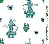 arabic tea seamless pattern. | Shutterstock .eps vector #1270594450