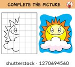 complete the picture of sun and ... | Shutterstock .eps vector #1270694560