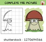 complete the picture of a... | Shutterstock .eps vector #1270694566