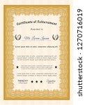 orange diploma. with guilloche...   Shutterstock .eps vector #1270716019