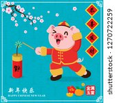 vintage chinese new year poster ... | Shutterstock .eps vector #1270722259