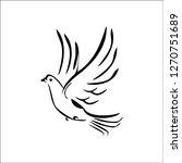 dove icon vector  pigeon icon... | Shutterstock .eps vector #1270751689