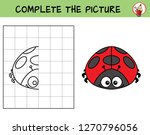 complete the picture of a... | Shutterstock .eps vector #1270796056