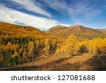Forests and mountains, West Siberia, Altai mountains, Katun ridge. - stock photo