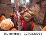 trimbakeshwar  nashik  india... | Shutterstock . vector #1270830013