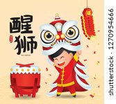 chinese new year lion dance... | Shutterstock .eps vector #1270954666