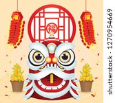 chinese new year lion dance...   Shutterstock .eps vector #1270954669