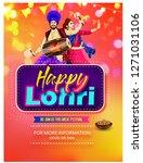 punjabi festival lohri... | Shutterstock .eps vector #1271031106