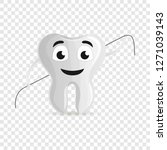 tooth with dental floss icon.... | Shutterstock .eps vector #1271039143