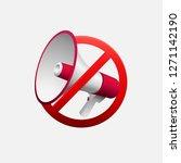 noise reduction icon design.... | Shutterstock .eps vector #1271142190