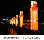 nanjing  china   november 30... | Shutterstock . vector #1271213299