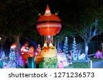 beautiful christmas decorations ... | Shutterstock . vector #1271236573