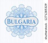 light blue abstract rosette... | Shutterstock .eps vector #1271285329