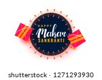 makar sankranti decorative... | Shutterstock .eps vector #1271293930