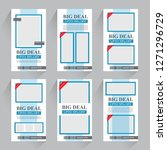 sale promotion banner    Shutterstock .eps vector #1271296729