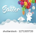 paper art of bunny  carrot and... | Shutterstock .eps vector #1271335720