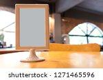 advertising or promotion frame...   Shutterstock . vector #1271465596