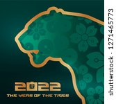2022 tiger symbol of the new... | Shutterstock .eps vector #1271465773