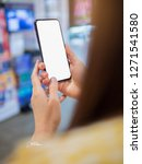 selective focus female using... | Shutterstock . vector #1271541580