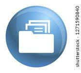 file folder icon. simple...