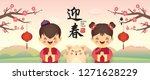2019 chinese new year   year of ... | Shutterstock .eps vector #1271628229